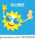 funky, logo, summer 38599848