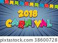 carnival, pop, art 38600728