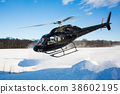 solo black helicopter in blue skies with snow 38602195