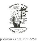 Vintage hand drawn windsurfing, kitesurfing tee 38602250