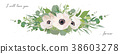 Floral bouquet design element with anemone flowers 38603278