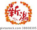 Niigata brush lettering autumn leaves autumn frame 38608305