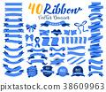 40 Blue Ribbon vector illustration. 38609963