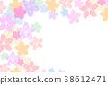 벚꽃 38612471