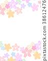 벚꽃 38612476