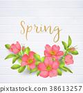 invitation, wedding, flower 38613257