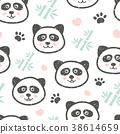 panda, pattern, seamless 38614659