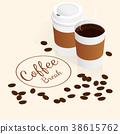 coffee break cafe 38615762