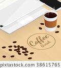 coffee break cup 38615765