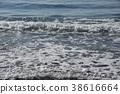 风景 自然 波浪 38616664