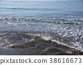 风景 自然 波浪 38616673