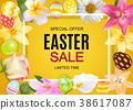 easter, egg, design 38617087