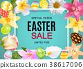 easter, egg, design 38617096