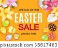 easter, egg, design 38617463