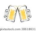 beer, lager, beers 38618631
