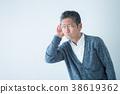 남성, 남자, 아시아인 38619362