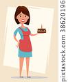 woman holding cake 38620196