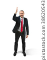 Choose me. Full body view of businessman on white 38620543