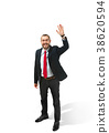Choose me. Full body view of businessman on white 38620594