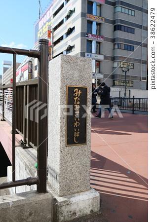 橫濱 神奈川縣 風景 38622479