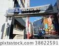 橫濱 西入口 包裝帶 38622591