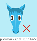 Flat icon silhouette of a horse's head 38623427
