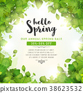 Annual Spring Sale Background 38623532