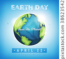 Happy Earth Day background 38623542