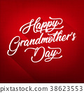 Happy Grandmother's Day Background 38623553