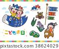 儿童节例证集合材料 38624029