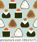 ball cuisine japanese 38624275