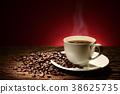 Coffee cup 38625735