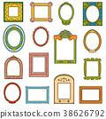 colorful, color, flower 38626792
