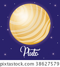 solar system design 38627579