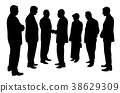 Business people group at a meeting shaking hands 38629309
