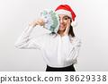 商业 商务 财政 38629338
