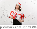 Business Concept - Beautiful young caucasian 38629396