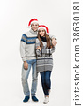 Christmas concept - Full-length Young attractive 38630181