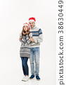 Christmas concept - Full-length Young attractive 38630449
