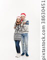 Christmas concept - Full-length Young attractive 38630451