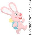 兔子遠足 38633898