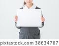 메시지 보드를 가진 제복을 입은 여자 38634787