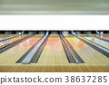 Bowling sport recreation with bowling pin in alley 38637285