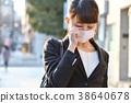 花粉過敏 一個年輕成年女性 女生 38640678