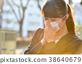 Women suffering from hay fever 38640679
