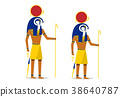Ra, god of the sun isolated on white in vector art 38640787