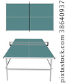 table tennis on white 38640937