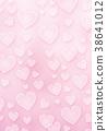 heart, hearts, heart mark 38641012