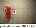 Fire extinguisher with emergency fire sign  38643441