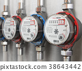 Row of water meters of cold and hot water  38643442